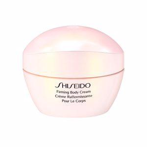 Body firming  ADVANCED ESSENTIAL ENERGY body firming cream Shiseido
