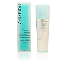 PURENESS refreshing cleansing water 150 ml Shiseido