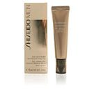 MEN eye soother 15 ml Shiseido
