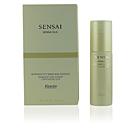 SENSAI SILK intensive eye mask & essence 40 ml