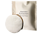 Shiseido BIO-PERFORMANCE super exfoliating discs 8 un
