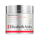 VISIBLE DIFFERENCE gentle hydrating night cream 50 ml Elizabeth Arden