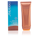Shiseido BRILLIANT BRONZE self-tanning emulsion face/body 100 ml