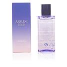 ARMANI CODE POUR FEMME shower gel 200 ml Armani