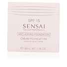 SENSAI CP cream foundation SPF15 Kanebo